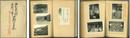 無形文化財各種行事資料写真集  (伊勢新聞社太田写真部長恵贈)[かま方祭り...