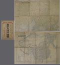 最新大満州地図 (縮尺150万分1)  最近交通調査:接続地方詳図/中華民...