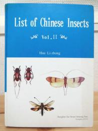 List of Chinese Insects 【Vol.1-2】