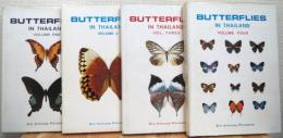 Butterflies in Thailand 【Vol.1〜Vol.4】 4冊
