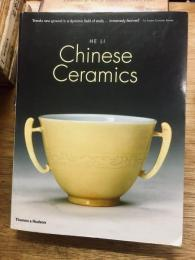 Chinese ceramics : the new standard guide