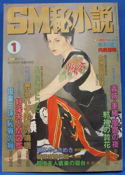 春川ナミオの画像 p1_12