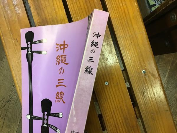 会 沖縄 県 教育 委員