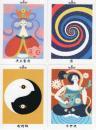 日本の神託カード 神々と精霊、いのちと大地からのメッセージ