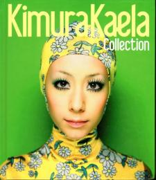 Collection Kimura Kaela