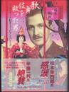 歌舞伎を救った男-マッカーサーの副官フォービアン・バワーズ