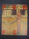 ポンペイの壁画展-2000年の眠りから甦る古代ローマの美