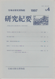 Category:甲南大学の教員 (page ...