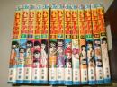 ハレンチ学園 全13巻 ジャンプコミックス