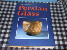 Persian Glass