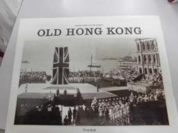 GREAT CITIES OF THE WORLDーOLD HONG KONG