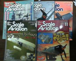 Scale Aviation スケールアヴィエーションVol.34・35・36・37・38 5冊組