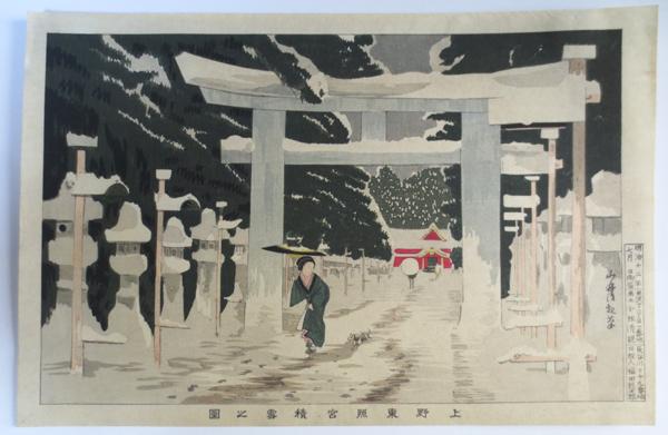 相田雪雄 - JapaneseClass.jp