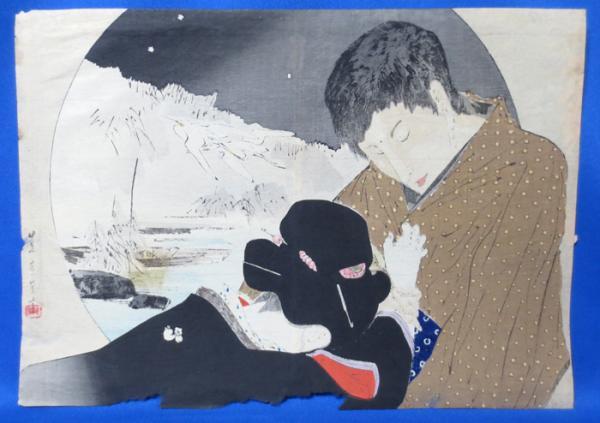 三島蕉窓 木版 口絵(三島蕉窓) / 藤沢 湘南堂書店 / 古本、中古本、古 ...