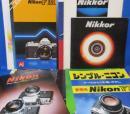 Nikon ニコン カタログ 22冊
