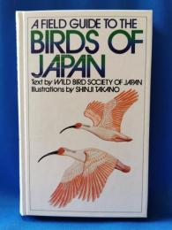 A field guide to the birds of Japan