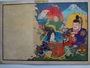 引札見本 彩色石版 初夢の起原 徳川家康公 酒の君人我国鷹飼の始め 初茄子...