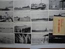 絵葉書 昭和3年12月於横浜港外御挙行 御大礼大観艦式 16枚揃い袋付 戦前