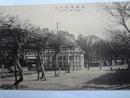 絵葉書 須磨寺遊園地