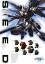 機動戦士ガンダムSEEDコズミック・イラメカニック&ワールド = MOBI...