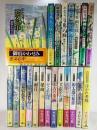 御宿かわせみシリーズ21冊(未揃い)