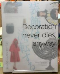 装飾は流転する Decoration never dies,anyway