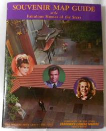 SOUVENIR MAP GUIDE to the Fabulous Homes of the Stars