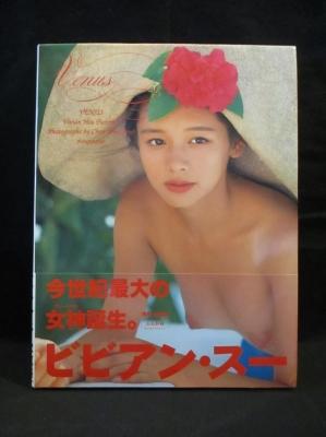 ビビアン・スーの画像 p1_20
