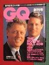 【創刊号】【QQjapan '93-3/1】ロックンロール40年