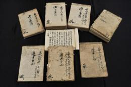 2007年発見 天璋院篤姫の御中臈の実兄が記録した日記 宮尾登美子