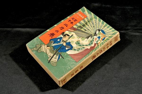 Images of 行徳玉江 - JapaneseClass.jp