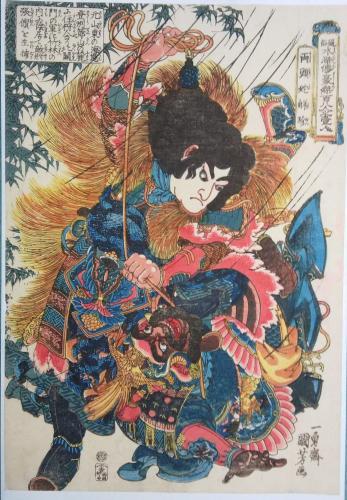 歌川国芳の画像 p1_24