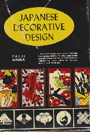 JAPANESE DECORATIVE DESIGN