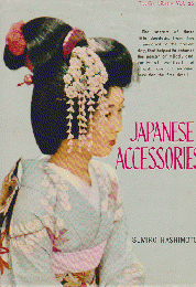 JAPANESE ACCESSORIES