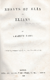 ESSAYS OF ELIA and ELIANA エリア随筆