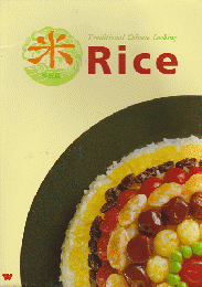 米 Rice Traditional Chinese Cooking