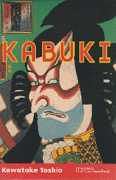 Kabuki : baroque fusion of the arts