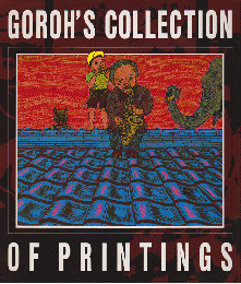 Goroh's collection of printings : 斎藤吾朗版画集