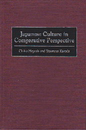 Japanese Culture In Comparative Perspective