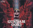 CD GUNDAM 0083 「STARDUST MEMORY」 2枚組