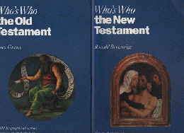 Who's Who   the Old Testament / the New Testament  2冊セット