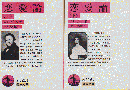恋愛論 (上) (下) 2冊セット <岩波文庫> 改訳