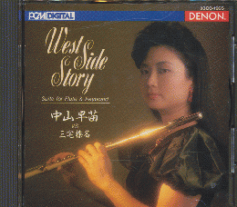 CD「West Side Story」 Suite for Flute & Keyboard