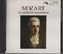 CD 『MOZART on authentic instruments 』