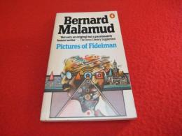 Pictures of Fidelman 【洋書】