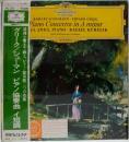 LPレコード グリーク/シューマン ピアノ協奏曲 イ短調
