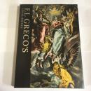 エル・グレコ展 = El Greco's visual poetics