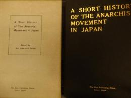 A SHORT HISTORY OF THE ANARCHIST MOVEMENT IN JAPAN