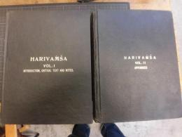 THE MAHABHARATA FOR FIRST TIME CRITICALLY EDITED 「HARIVAMSA」 Vol1と2の2冊