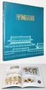 平城京展 再現された奈良の都